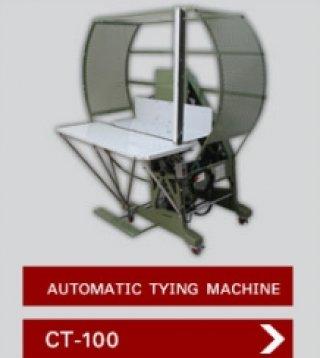 เครื่องจักรบรรจุภัณฑ์ รุ่น CT 100