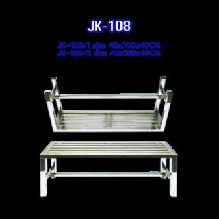 โต๊ะสแตนเลสยาว รหัส JK-108