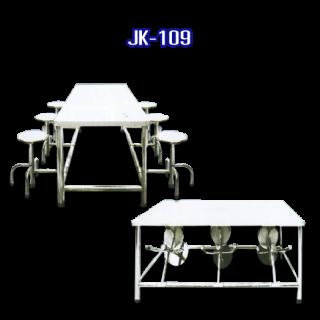 โต๊ะสแตนเลสยาว รหัส JK-109