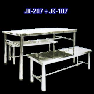 โต๊ะสแตนเลสยาว รหัส JK-207+JK-107