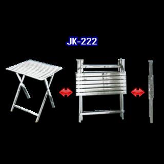 โต๊ะสแตนเลส พับได้ รหัส JK-222