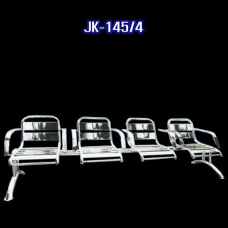 เก้าอี้สแตนเลสยาว รหัส JK-145/4