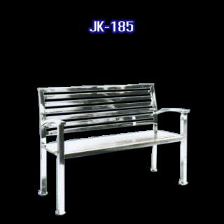 เก้าอี้สแตนเลสยาว รหัส JK-185