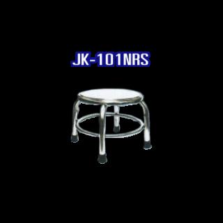 เก้าอี้สแตนเลส รหัส JK-101NRS