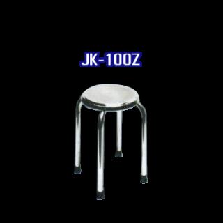 เก้าอี้สแตนเลส รหัส JK-100Z