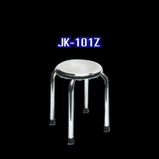 เก้าอี้สแตนเลส รหัส JK-101Z