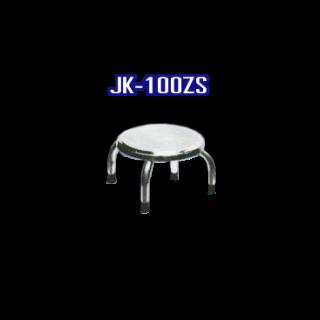 เก้าอี้สแตนเลส รหัส JK-100ZS