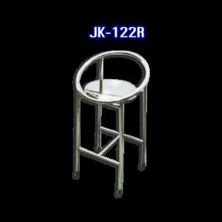 เก้าอี้สแตนเลส รหัส JK-122R