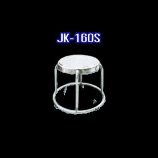 เก้าอี้สแตนเลส รหัส JK-160S