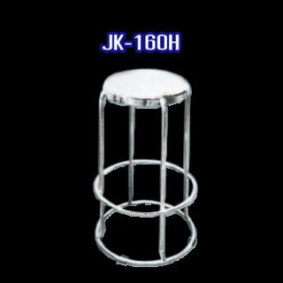 เก้าอี้สแตนเลส รหัส JK-160H