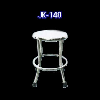 เก้าอี้สแตนเลส รหัส JK-148