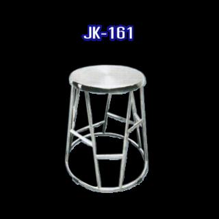 เก้าอี้สแตนเลส รหัส JK-161