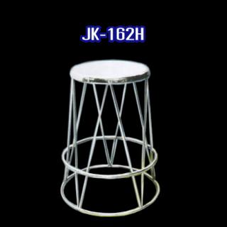 เก้าอี้สแตนเลส รหัส JK-162H