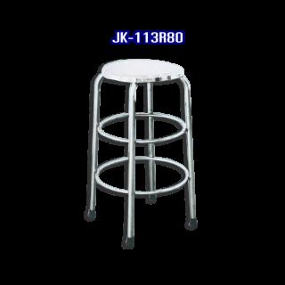 เก้าอี้สแตนเลส รหัส JK-113R80