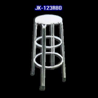 เก้าอี้สแตนเลส รหัส JK-123R80