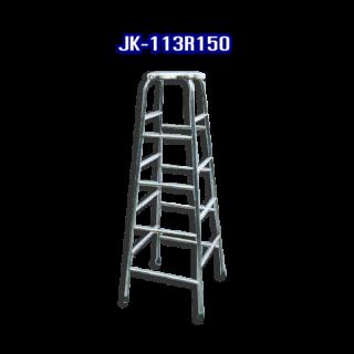 เก้าอี้สแตนเลส รหัส JK-113R150
