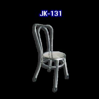 เก้าอี้สแตนเลส รหัส JK-131