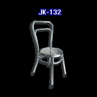 เก้าอี้สแตนเลส รหัส JK-132
