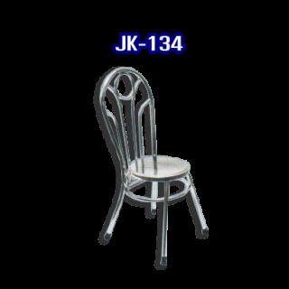 เก้าอี้สแตนเลส รหัส JK-134