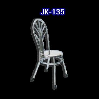 เก้าอี้สแตนเลส รหัส JK-135