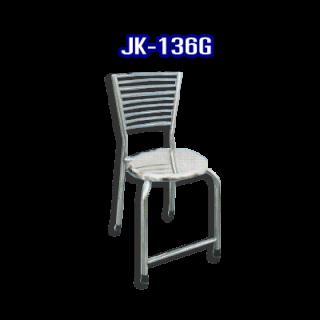 เก้าอี้สแตนเลส รหัส JK-136G
