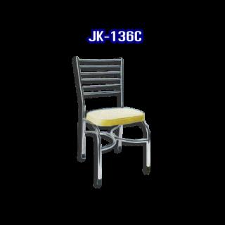 เก้าอี้สแตนเลส รหัส JK-136C