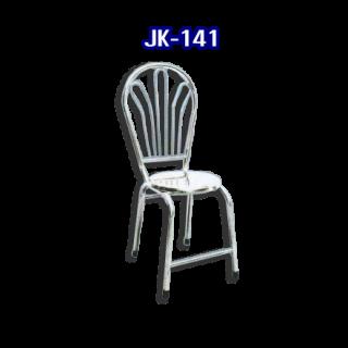เก้าอี้สแตนเลส รหัส JK-141