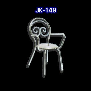 เก้าอี้สแตนเลส รหัส JK-149