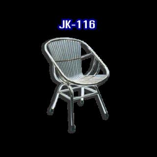 เก้าอี้สแตนเลส รหัส JK-116