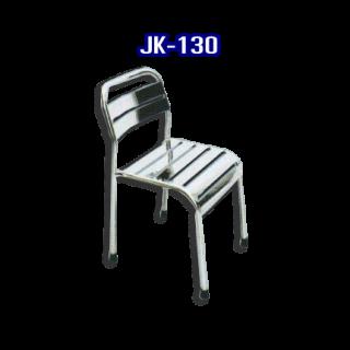 เก้าอี้สแตนเลส รหัส JK-130