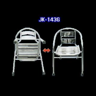 เก้าอี้สแตนเลส รหัส JK-143G