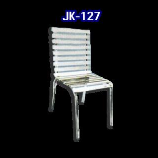 เก้าอี้สแตนเลส รหัส JK-127