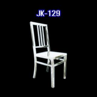 เก้าอี้สแตนเลส รหัส JK-129