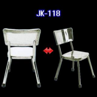 เก้าอี้สแตนเลส รหัส JK-118