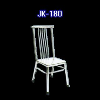 เก้าอี้สแตนเลส รหัส JK-180