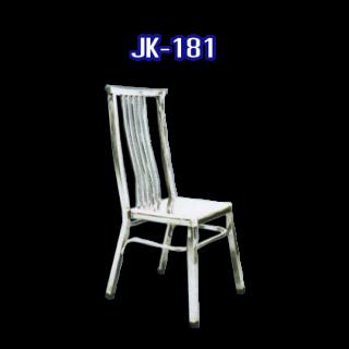 เก้าอี้สแตนเลส รหัส JK-181