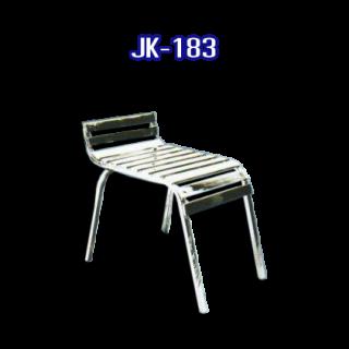 เก้าอี้สแตนเลส รหัส JK-183