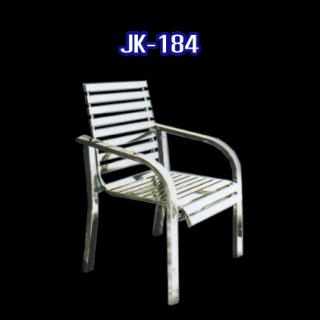 เก้าอี้สแตนเลส รหัส JK-184