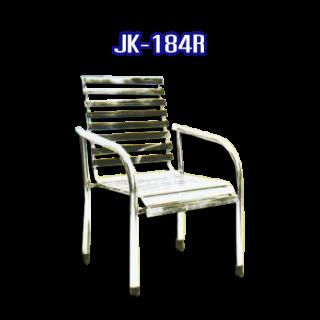 เก้าอี้สแตนเลส รหัส JK-184R