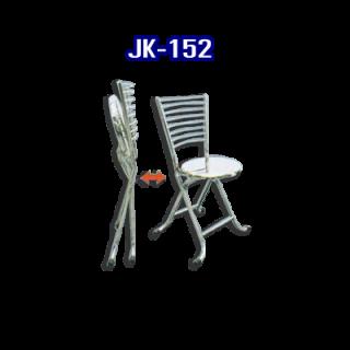 เก้าอี้สแตนเลส รหัส JK-152