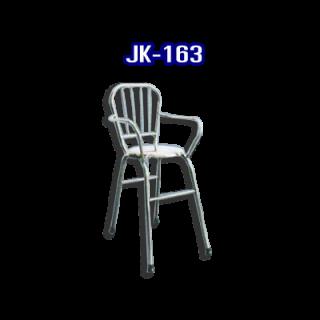 เก้าอี้สแตนเลส รหัส JK-163