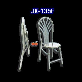 เก้าอี้สแตนเลส รหัส JK-135F