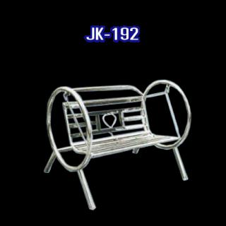 ชิงช้าสแตนเลส นั่งในสวน รหัส JK 192