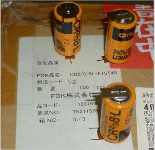 แบตเตอรี่ลิเธียม FDK CR2 38 L 3V CR2 3 8L F1ST4S