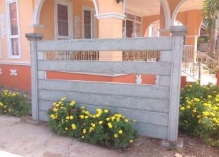 รั้วบ้านนครปฐม
