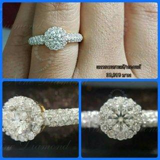 แหวนเพชรแท้ พร้อมใบเซอร์ GIA