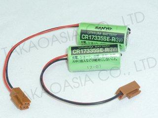 แบตเตอรี่ลิเธียม SANYO CR17335