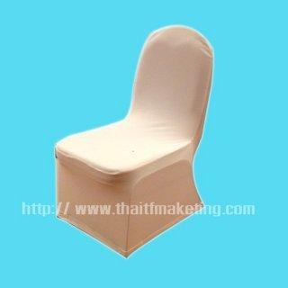 ผ้าคลุมเก้าอี้สีขาว