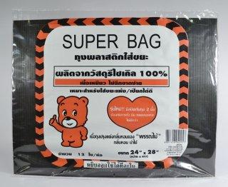 ถุงดำ Super Bag ขนาด 24x28 นิ้ว