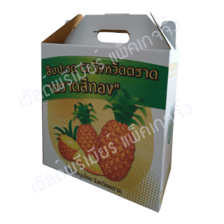 4 Color Printing Corrugated Paper Box
